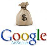 ¿Dónde colocar Adsense para obtener mayores ingresos?